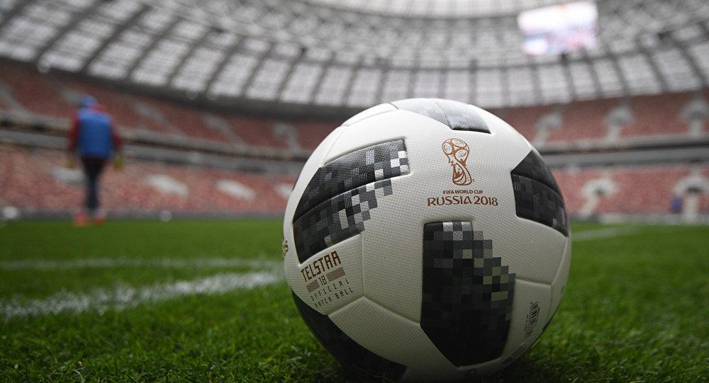 Прогноз игр чм по футболу